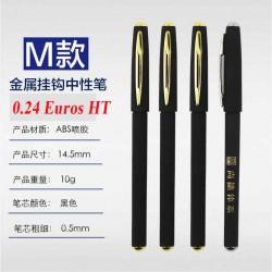 stylos avec tarifs